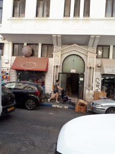 Pre restoration Tel Aviv