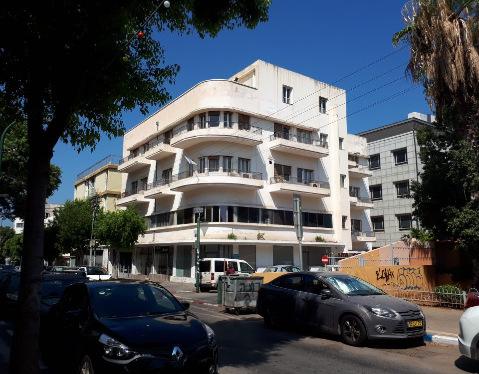 Bauhaus, International Style Architecture, Tel Aviv