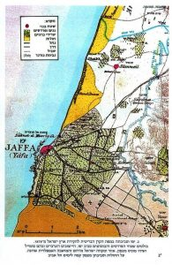 Tel Aviv, historic city, town planning