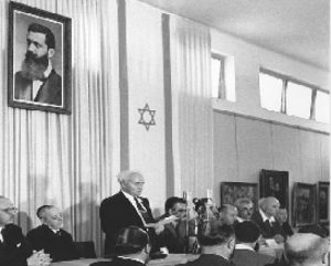 Declaration of statehood, History, Tel Aviv