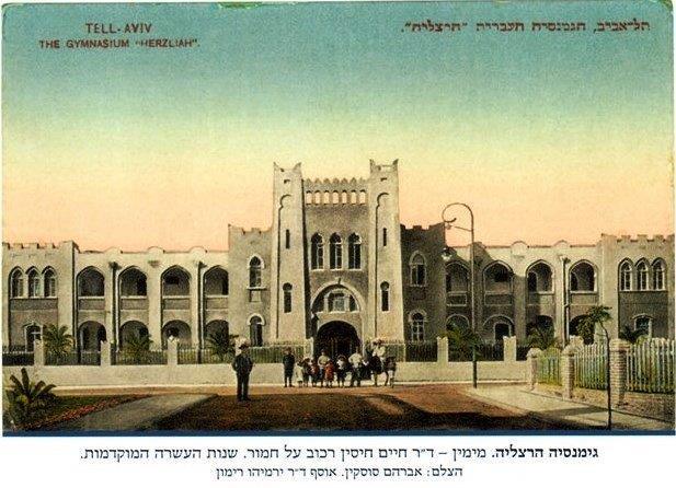 Tel Aviv, history,town planning