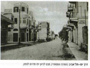 Tel Aviv, Tel Aviv history, town planning,